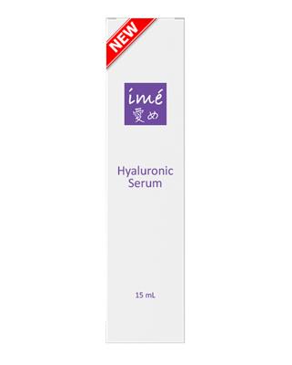 Ime Hyaluronic Serum - ไอเม่ ไฮยาลูโรนิค เซรั่ม (15 mL)