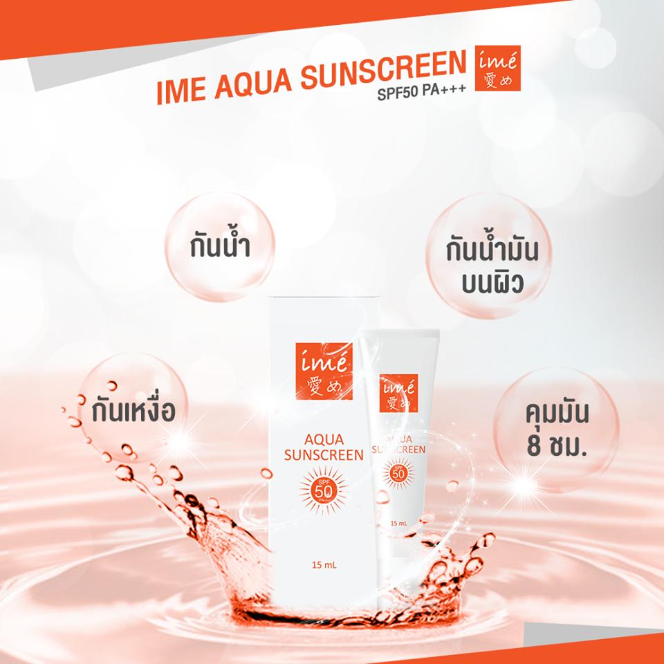ime' Aqua Sunscreen SPF50+ PA+++ - ไอเม่ ครีมกันแดด เนื้อเซรั่ม (15 mL)