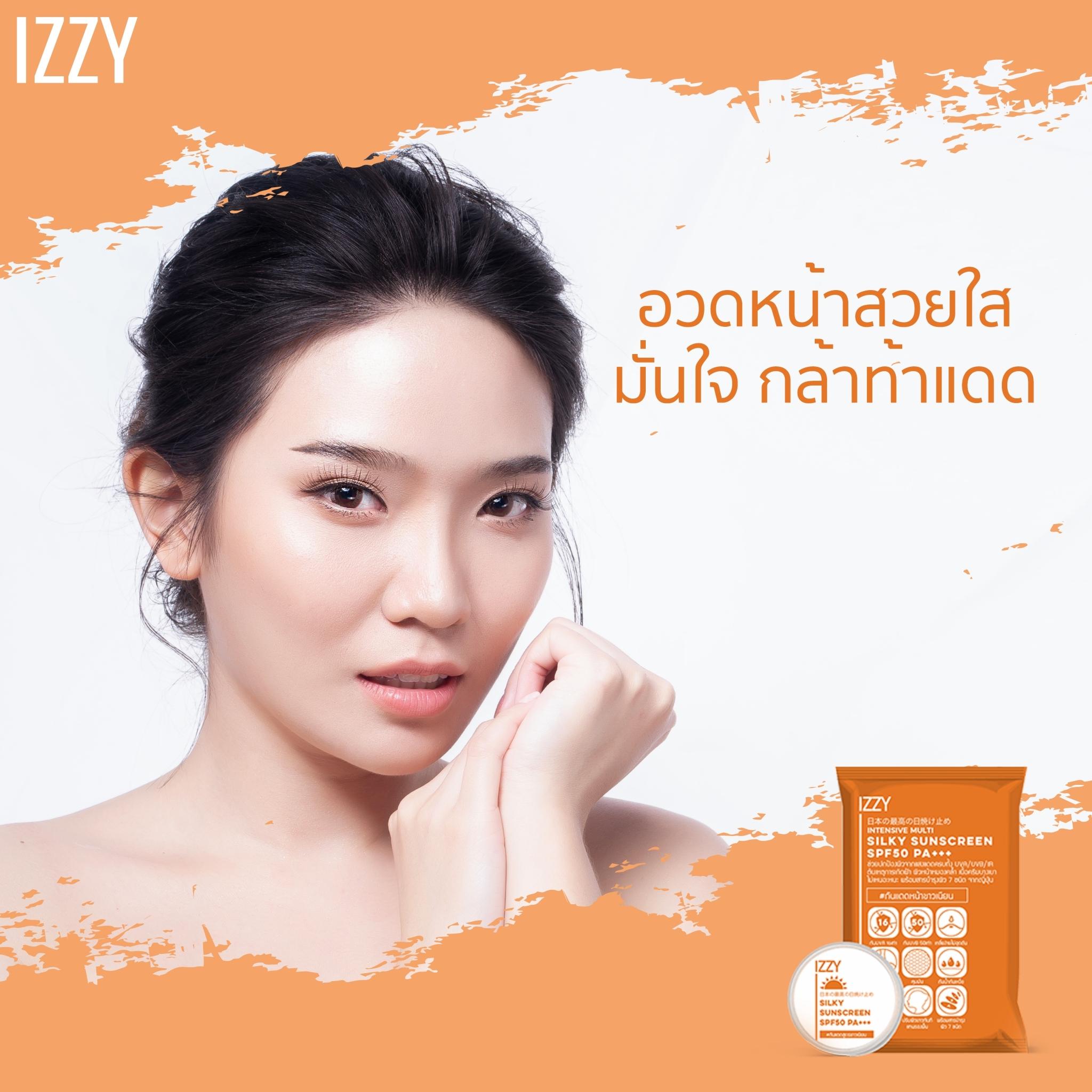 IZZY Silky Sunscreen SPF50 PA+++ - อิซซี่ ครีมกันแดด (5 กรัม)