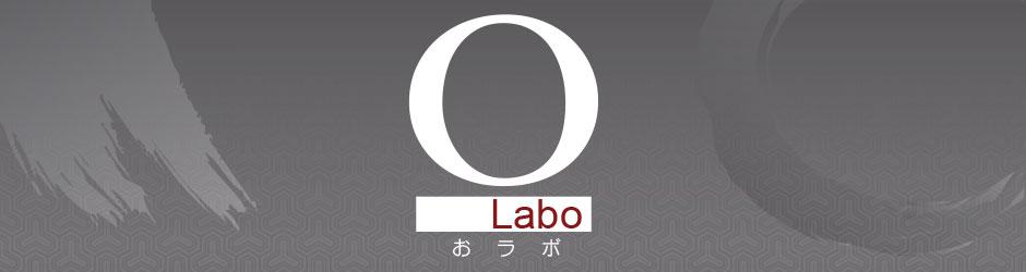 OLABO HG - โอลาโบ เอชจี อาหารเสริม วิตามิน บำรุงเส้นผม ปลูกผม ลดผมร่วง เร่งผมยาว (20 แคปซูล)